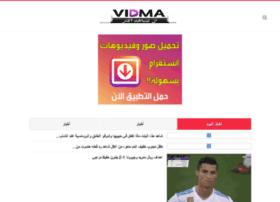 m.vidma.net