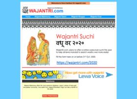 m.wajantri.com