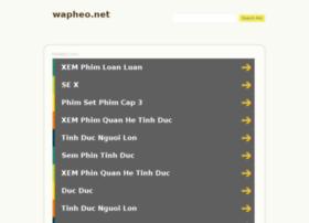 m.wapheo.net