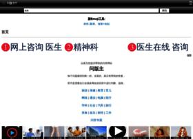 m.wenbanzhu.com
