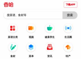 m.xiangha.com