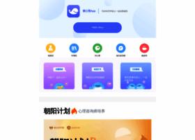 m.xinli001.com