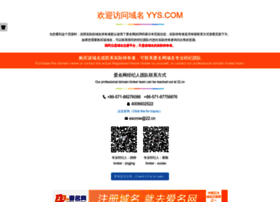 m1.yys.com