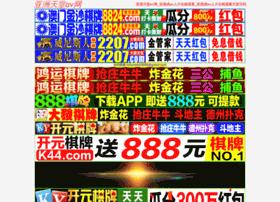 m1901.com