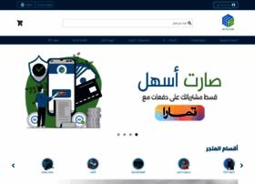 m2telecom.net