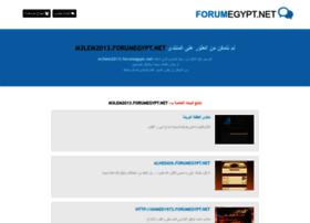 m3lem2013.forumegypt.net