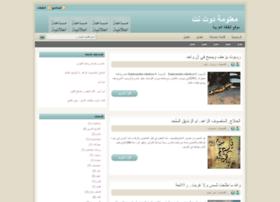 m3loma-dot.blogspot.com