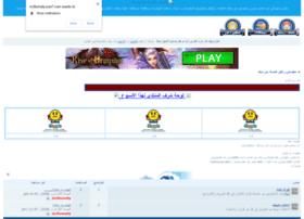 m3lomaty.online-talk.net