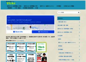 m4688.com