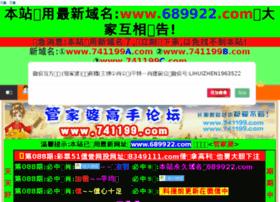 m4deal.com