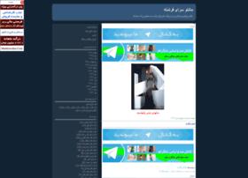 m506.blogfa.com