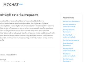 m7chat.com