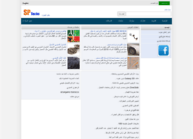 ma.sptechs.com