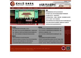 ma.szu.edu.cn