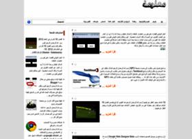 ma3lo-1ma.blogspot.com
