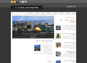 ma3refa-4u.blogspot.com
