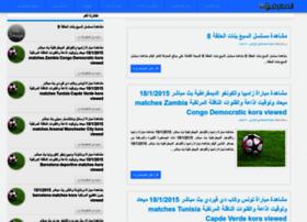 ma3refh.blogspot.com