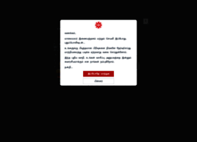 breaking news| Tamil paper | Headlines | Latest Tamil Cinema News