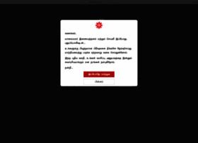 maalaimalar.com