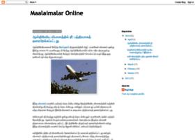 maalaimalaronline.blogspot.in