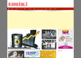 maalaisudar.com