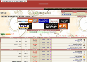 maamoun.star7arab.com