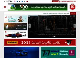 maannews.com