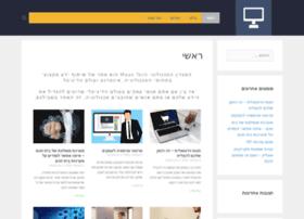 maantech.org.il