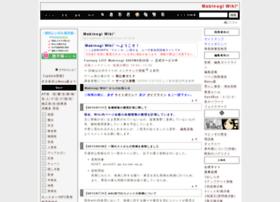 mabinogi.wikiwiki.jp