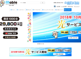 mable.jp
