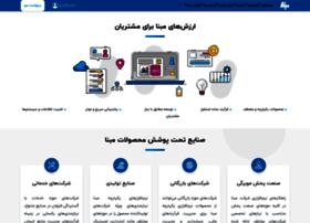 mabna.net