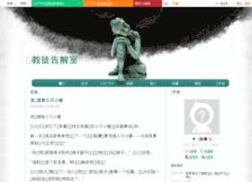 maboyong.blog.163.com