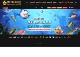 mac-attender.com