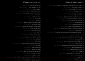 mac-it.co.il