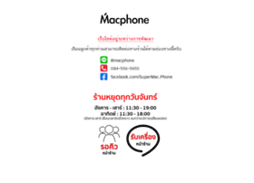 mac-phone.net