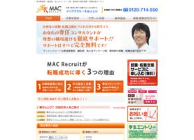 mac-recruit.jp