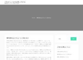 mac-webmasters.com