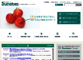 mac.or.jp