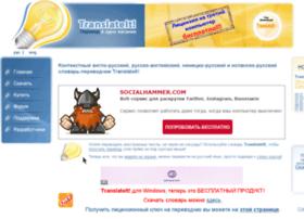 mac.translateit.ru