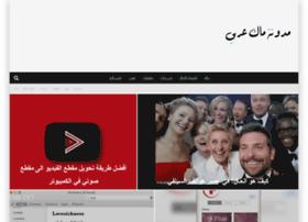 mac3rbi.com