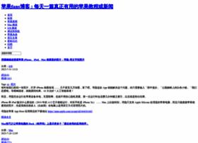 mac52ipod.cn