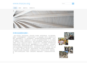macao.org