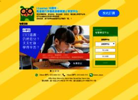 macao1.i-learner.com.hk