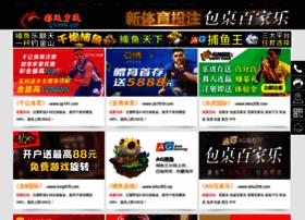 macaohk.com