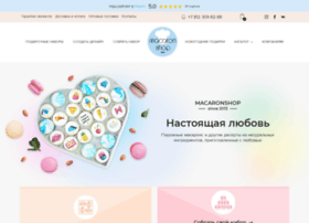 macaronshop.ru