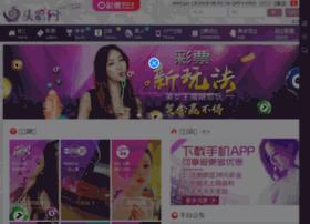 macau-chinhung.com