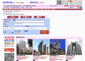 macau.hotel.com.hk