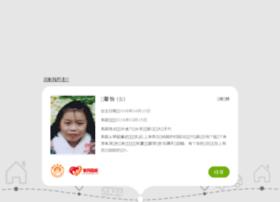 macbbs.quweiwu.com