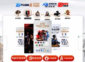 macbuildingproducts.com