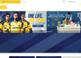 maccabi-tlv-shop.co.il
